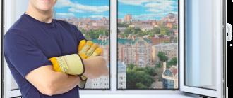 Отзывы о ремонте пластиковых окон