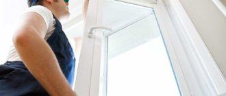 Цены на ремонт пластиковых окон