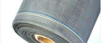 Стандартная москитная сетка (Fiberglass)