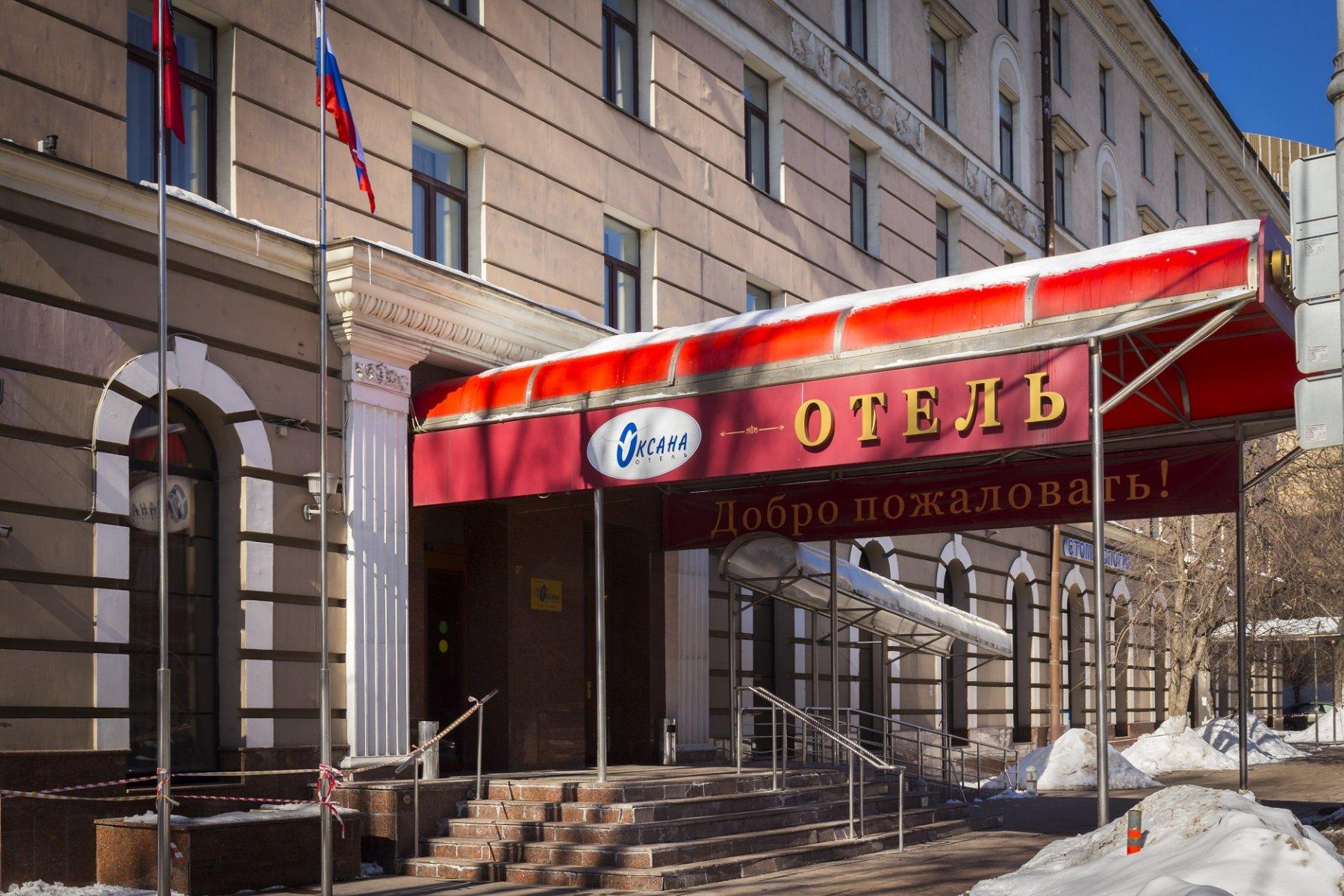 ремонт окон в гостинице Оксана