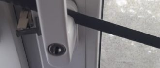 потерялся ключ от ручки с замком на окне