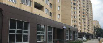 ЖК Спутник Мытищи 2-ая Институтская ремонт окон