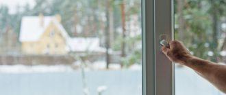 готовим пластиковые окна к зиме